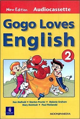 Gogo Loves English 2 : Cassette (New Edition)