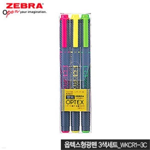 제브라 옵텍스형광펜3색세트  WKCR1-3C  (Set)5-1 형광펜