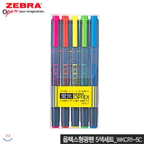 제브라 옵텍스형광펜5색세트  WKCR1-5C  (Set)5-2 형광펜
