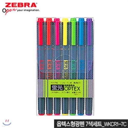 제브라 옵텍스형광펜7색세트  WKCR1-7C  (Set)5-3 형광펜