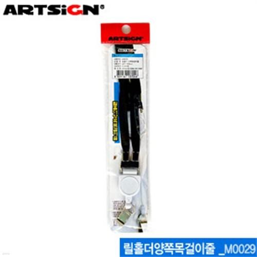 아트사인 릴홀더양쪽목걸이줄10개묶음  M0029  목걸이명찰