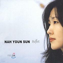 나윤선 (Youn Sun Nah) - Reflet