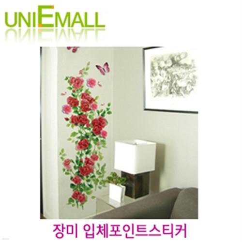 유니디자인 8000입체포인트스티커 장미 유니디자인벽지 인테리어벽지 패