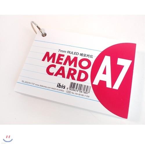 [아이비스코리아]1200 메모카드(A7)