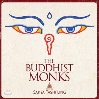 The Buddhist Monks - Sakya Tashi Ling