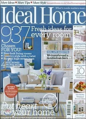 [정기구독] Ideal Home UK (월간)