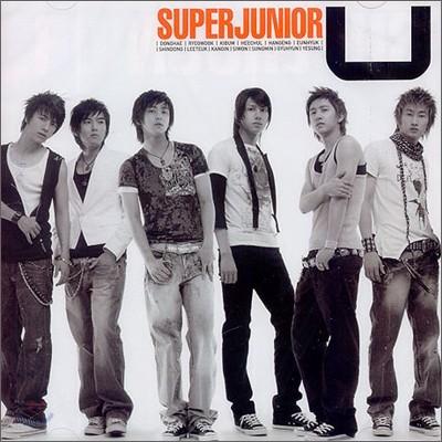 슈퍼 주니어 (Super Junior) - U