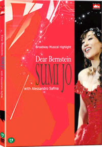 조수미 - Dear Bernstein with Alessandro Safina