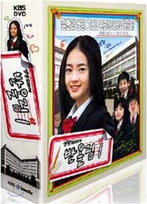 반올림 Vol.1 : KBS성장드라마 (총16에피소드 + 부가영상(6 Disc))
