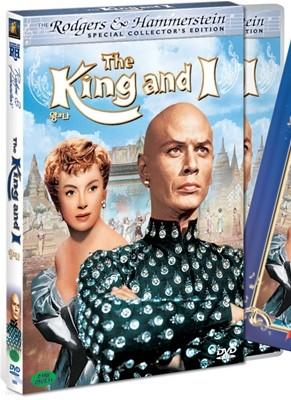 왕과 나 SE (2Disc)