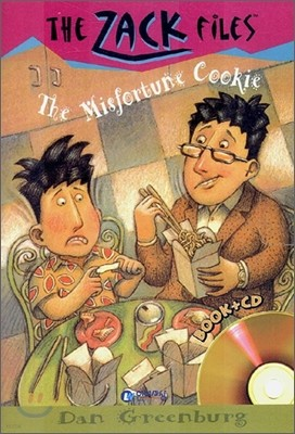 The Zack Files 13 : The Misfortune Cookie (Book+CD)