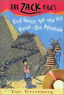 The Zack Files 16 : Evil Queen Tut and the Great Ant Pyramids (Book+CD)