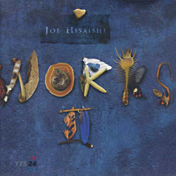 Joe Hisaishi - Works Ⅱ