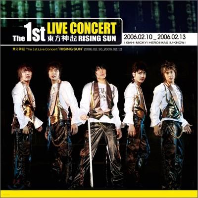 동방신기 (東方神起) - 1st Live Concert Album : Rising Sun