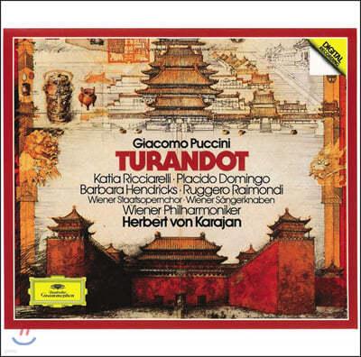 Katia Ricciarelli 푸치니: 투란도트 (Puccini: Turandot)