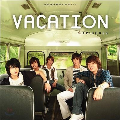 동방신기 (東方神起) - Vacation O.S.T