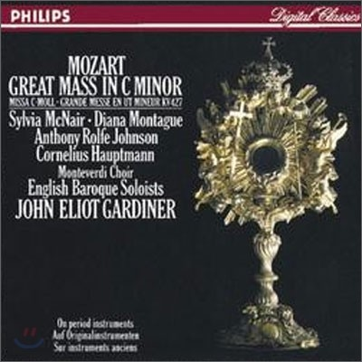 John Eliot Gardiner 모차르트 : 미사 C 단조 (Mozart: Mass in C minor, K427 'Great')