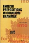 ENGLISH PREPOSITIONS IN COGNITIVE GRAMMAR