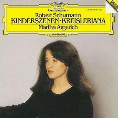 Martha Argerich 슈만: 어린이 정경, 크라이슬레리아나 - 마르타 아르헤리치 (Schumann: Kinderszenen, Kreisleriana)