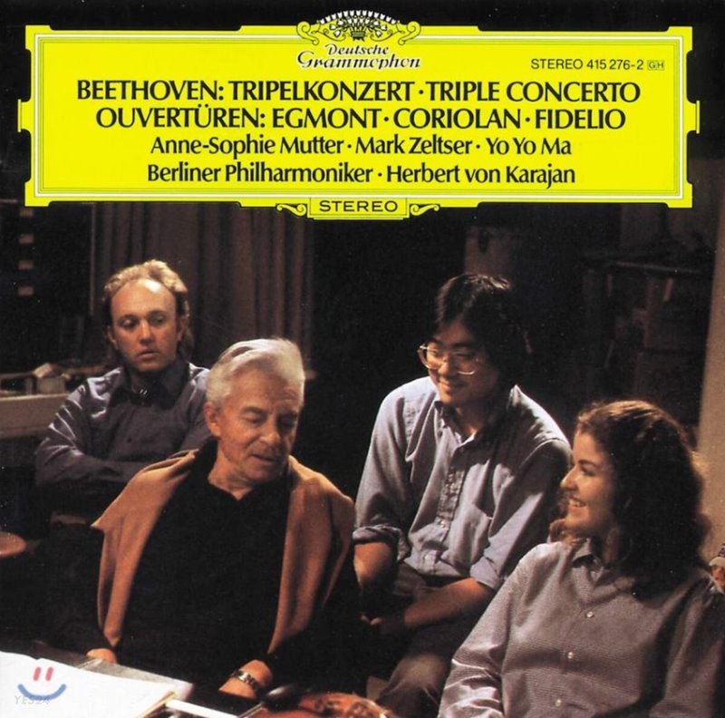 Herbert von Karajan 베토벤: 삼중 협주곡, 서곡집 (Beethoven: Triple Concerto and Egmont, Coriolan, Fidelio Overtures)