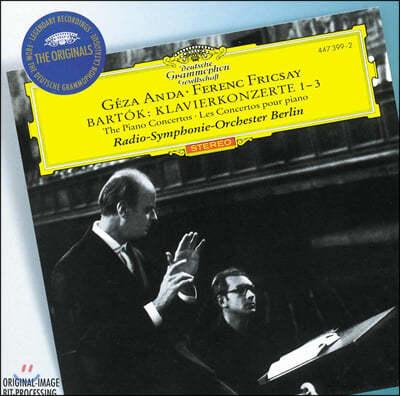 Geza Anda 바르톡: 피아노 협주곡 1-3번 (Bartok: Piano Concertos Sz83, 95, 119)