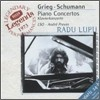 Radu Lupu 그리그 / 슈만: 피아노 협주곡 (Grieg / Schumann: Piano Concertos) 라두 루푸
