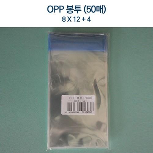 [멀티컴퍼니] OPP 봉투 (50매) 8 X 12 + 4 10묶음
