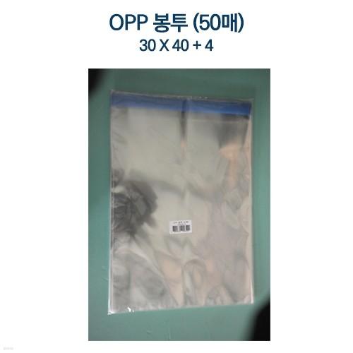 [멀티컴퍼니] OPP 봉투 (50매) 30 X 40 + 4 10묶음