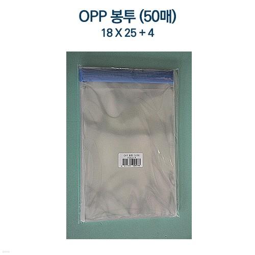 [멀티컴퍼니] OPP 봉투 (50매) 18 X 25 + 4 10묶음