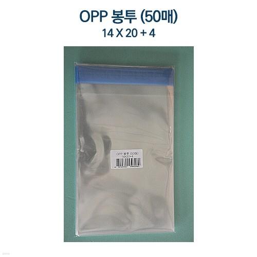 [멀티컴퍼니] OPP 봉투 (50매) 14 X 20 + 4 10묶음