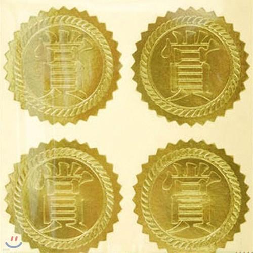 명진문구산업 금상스티커 10장 10묶음