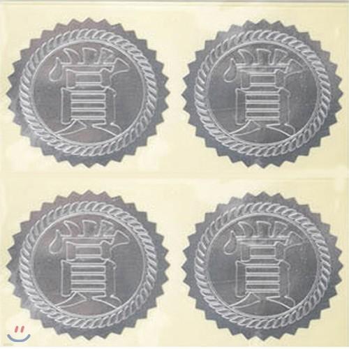 명진문구산업 은상스티커 10장 10묶음