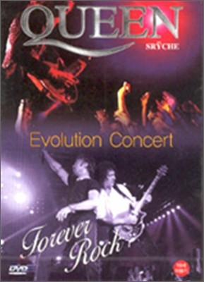 Queensryche - Evolution Concert