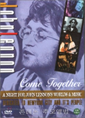 John Lennon - Come Together (존레논 추모앨범)