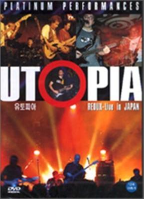 Utopia - Redux Live Japan