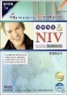 아가페 NIV 한영해설성경 (개역개정판)(소,합본,색인,이태리신소재,지퍼)(14.5*19.5)(은색)