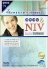아가페 NIV 한영해설성경 (개역개정판)(소,단본,색인,이태리신소재,지퍼)(14.5*19.5)(은색)