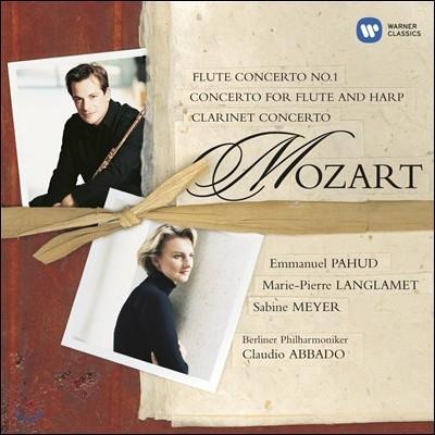 Sabine Meyer / Emmanuel Pahud 모차르트: 플루트 협주곡 1번, 플루트와 하프를 위한 협주곡, 클라리넷 협주곡 (Mozart: Flute & Harp Concerto, Clarinet Concerto) 엠마누엘 파후드, 자비네 마이어