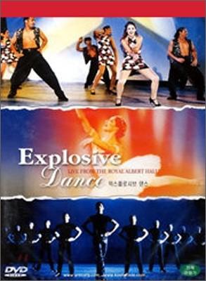 익스플로시브 댄스 (Explosive Dance)