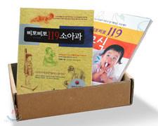 하정훈 선생님의 삐뽀삐뽀 119 출산선물 세트(전2권)
