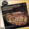 Georg Solti 말러: 교향곡 8번 '천인 교향곡' (Mahler: Symphony of a Thousand) 게오르그 솔티, 시카고 심포니 오케스트라
