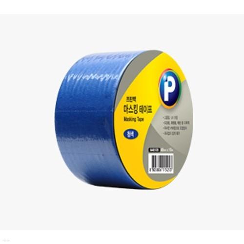 [프린텍] 마스킹테이프/M4810B(파랑)