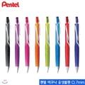 Pentel  비쿠냐볼펜BX155 0.5mm  낱개  VICUNA 유성