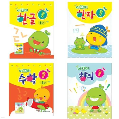 가꿈미디어 단행복학습지/10권