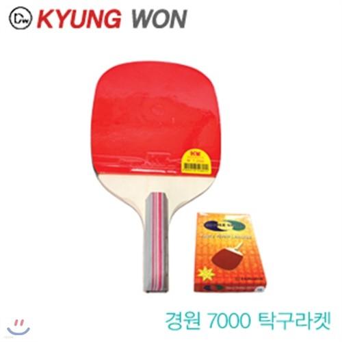 경원실업 경원7000탁구라켓 스포츠용품 탁구 라켓 학교 체육