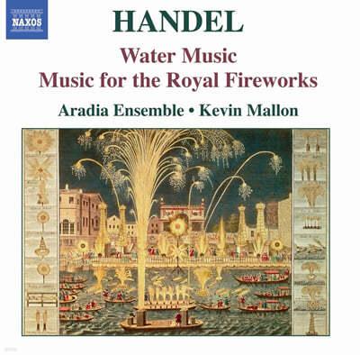 헨델 : 수상 음악, 왕궁의 불꽃놀이