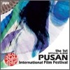 �λ� ���� ��ȭ�� ù��° ������� (The 1st official album of Pusan International Film Festival)