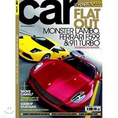 [정기구독] Car Magazine (월간)