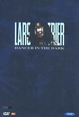어둠 속의 댄서 Dancer In The Dark