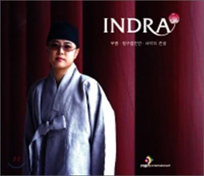 인드라 (Indra) - Indra